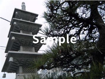 田中石材株式会社・灯篭